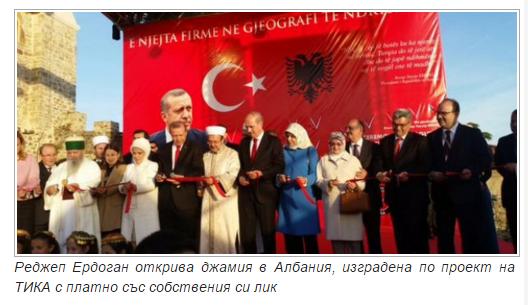 Правителството допусна структура на турските служби в България