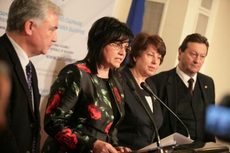 БСП: Идва потоп в България