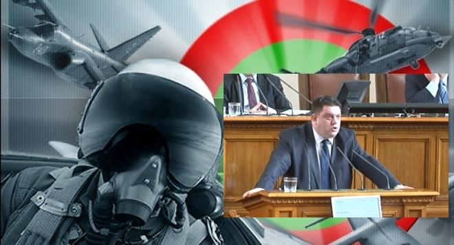 Всеки Български патриот трябва да види това ВИДЕО