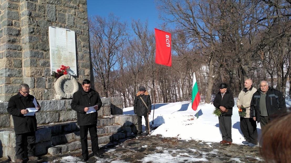 """Отбелязаха 72 години от смъртта на 14 партизани, убити в местността """"Дерменка""""."""