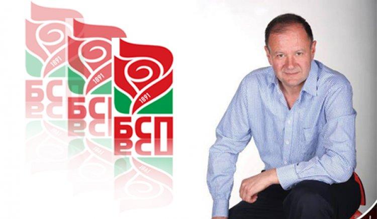 Миков в Деня на радиото: БНР трябва да се води от обществения интерес в призванието си да информира