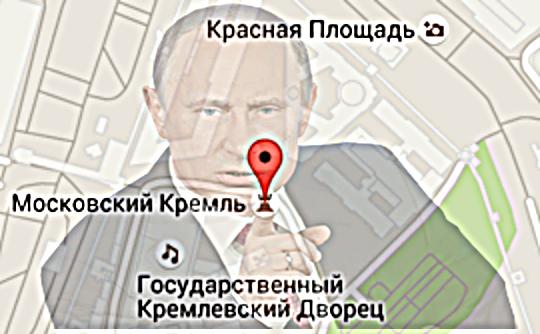 Кремъл коментира обвиненията срещу Путин