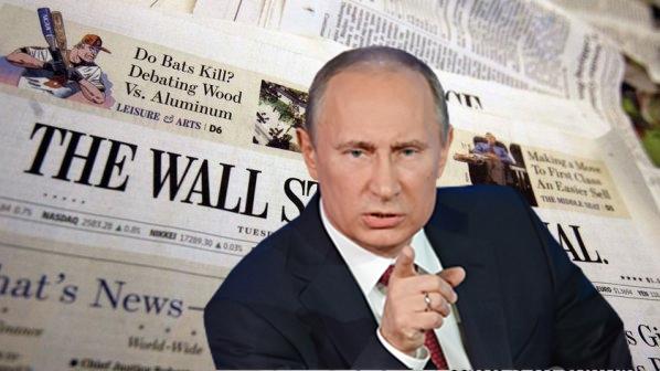 """""""Уолстрийт джърнъл"""": НАТО ще изпрати сухопътни сили в България заради Украйна"""