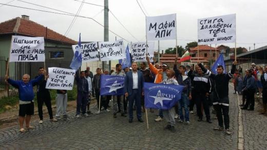 Жители на Лом гневно протестират, блокираха опасния път