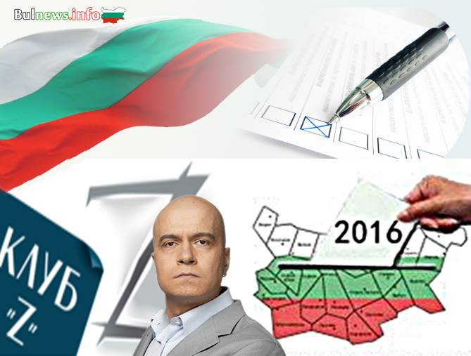 ЦИК неглижира референдума на Слави Трифонов още от началото на кампанията