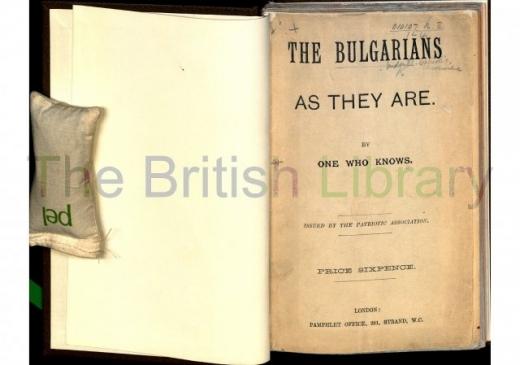 Нов прочит на историята: Британска книга громи Съединението