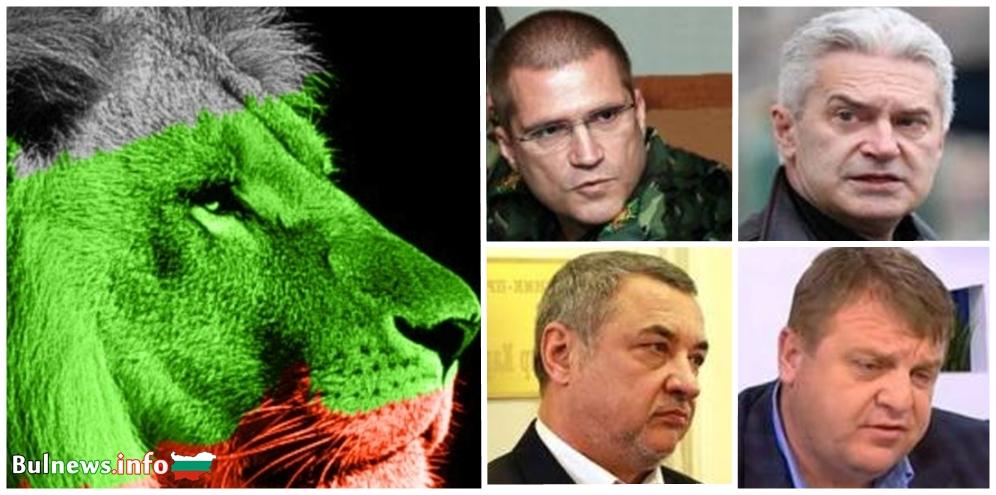 Николай Цонев Кой лидер на Патриотична ПП Партия е с най-голямо доверие?