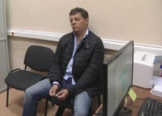 Екшън в Москва: Агенти на ФСС арестуваха украински топшпионин (ВИДЕО)