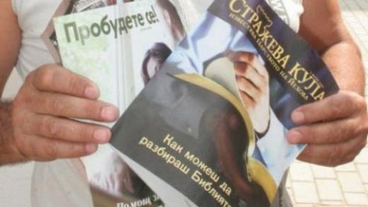 Рускоговорящи йеховисти налазиха Варна