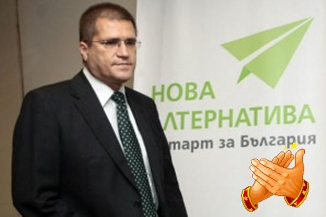 """Николай Цонев и ПП """"Нова алтернатива"""" с личен пример"""