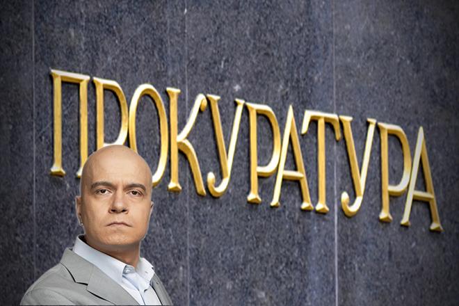 Прокуратурата се самосезира по материали на Слави Трифонов за референдума