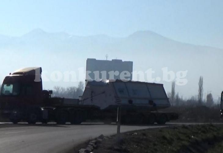 335-тонното чудовище тръгна към София (ПЪРВИ СНИМКИ)