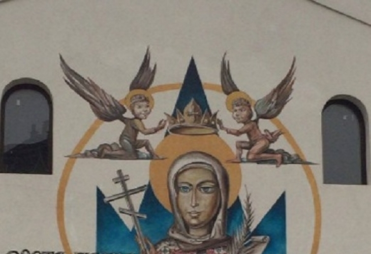 Заличават неканоничен стенопис в севлиевска църква