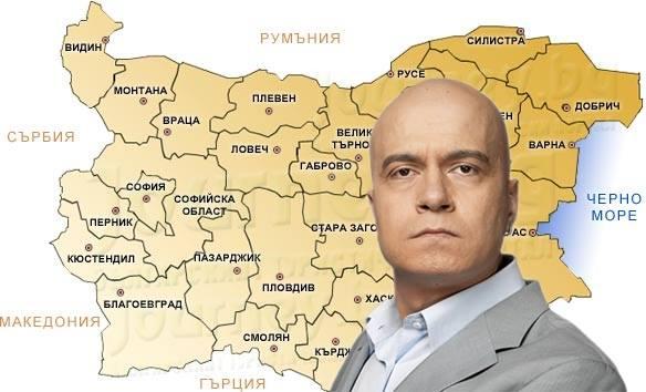 """""""Шоуто на Слави"""" внася карта на районите за мажоритарен избор"""