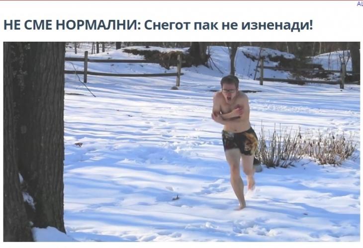 В Македония като у нас: Снегът пак ни изненада!