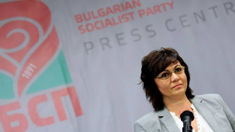 БСП-Бургас да си извоюва водачеството в листата. Ако иска да победи през април тук