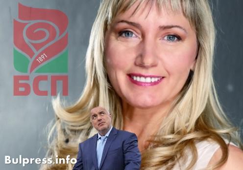 Елена Йончева и въглените в политиката +ВИДЕО