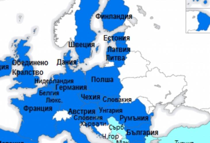 """Ето кои държави искат България да е страна """"втора ръка"""" в ЕС"""