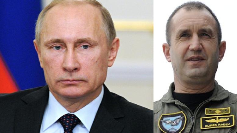 Владимир Путин поздрави българския президент за 3 март