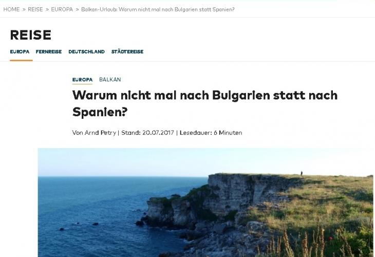 """""""Die Welt"""": Защо не България, вместо Испания?"""