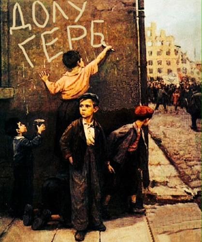 ГЕРБ разкърти всичко! Цветни учебници за богатите и черно-бели – за бедните деца в европейска България!