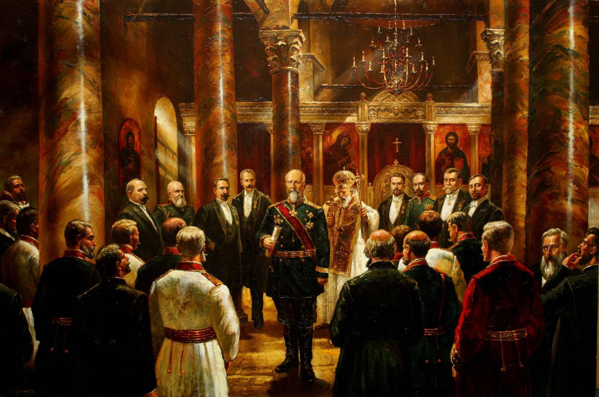 Русия признава първа независимостта на България!
