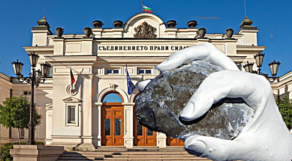 Национален протест с камъни