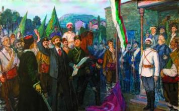 Русия създаде България на 3 морета, а ционистите от Великобритания я нарязаха на 5 парчета