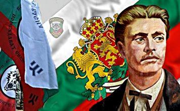 """От Войнски Съюз """"Васил Левски"""" и БНО """"Шипка"""" поздравяват всички свои членове и симпатизанти с националният празник на Будителите!"""