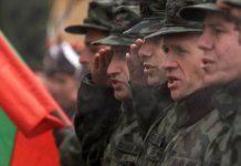 Сръбски вестник: Българите призовават Балканите за обединение и мобилизация в борбата против Америка!