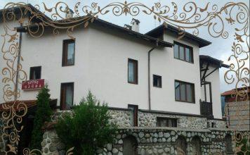 """Хотел """"Елена"""" в град Банско"""
