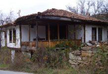 183 села в България без нито един жител