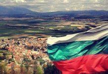 Тревога! България си отива, нужно е извънредно положение