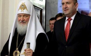 Изтекоха записите от разговора Радев - патриарх Кирил