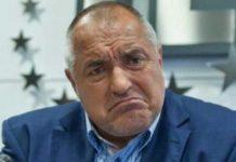 САЩ с нов унищожителен доклад за България: Корупцията е на всички нива на управлението
