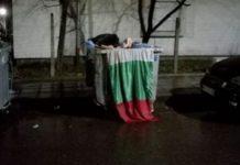 Изповедта на един клошар, която накара цяла България да замълчи