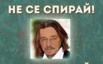 Бандата на ГЕРБ си къркат, крадат, даже се състезават по гепене, ние плащаме, българи!