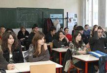 Световната банка: 42% от 15-годишните българи са функционално неграмотни