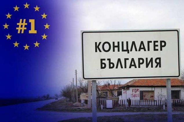 Писмо до ООН за геноцида върху България