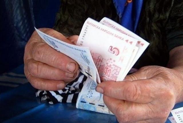Когато една месечна заплата на депутат е равна на двугодишните доходи на един пенсионер - има нещо сбъркано!