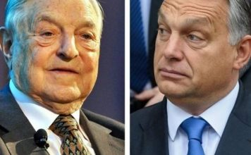 Само Орбан ли знае?