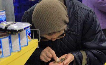 Много лоши новини за джоба на българина. Само за месец цените са скочили с 3,5%