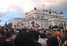 Протест против геноцида на Борисов и всички досегашни управляващи мафии на 16 септември