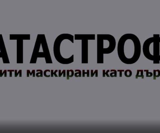 Германското разузнаване: 5 млрд. лв. годишно крадат 20-30 българи