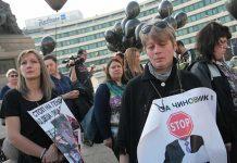 Отворено писмо на майките: Г-н Борисов, г-н Горанов, Излъгахте ни отново!
