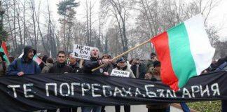 Мария Пиргова: Всичко в държавата е счупено, правителството ще падне
