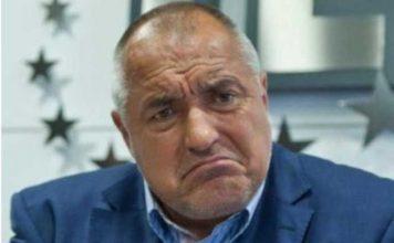 """""""Форбс"""" за България: Корупция, слаб съд, непрозрачни поръчки и зависимост от Русия"""