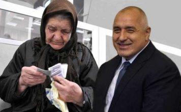 Правителството доволно: Българите били по-добре платени от румънците