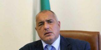 Борисов нареди бързи арести на извършителите на погрома в столично заведение
