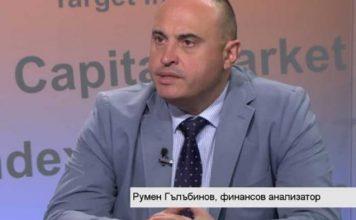 """Повече от 2/3 от работещите българи са """"работещи бедни"""""""